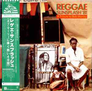 Various - Reggae Sunsplash '81 A Tribute To Bob Marley