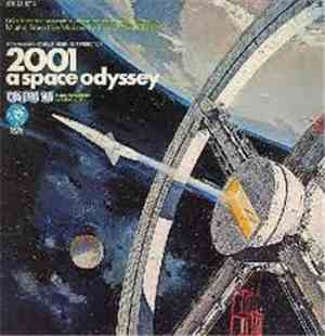 Various - 2001: A Space Odyssey (Music From The Motion Picture Soundtrack)